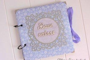 Свадебный подарок свадебный фотоальбом Grace - ІНШІ РОБОТИ