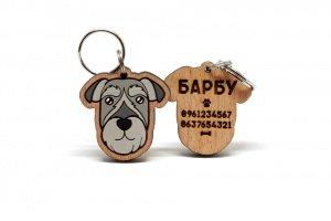 Дерев'яний адресник із зображенням породи Вашого собаки - Опис