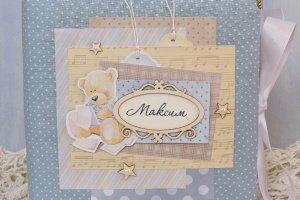 Робота Детский фотоальбом для новорожденного мальчика My Boy