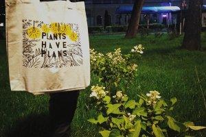 """Екосумка, шопер """"Plants"""""""