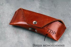 Футляр кожаный для солнцезащитных очков с гравировкой  - ІНШІ РОБОТИ