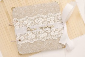 Свадебный подарок свадебный фотоальбом Разом назавжди - ДРУГИЕ РАБОТЫ