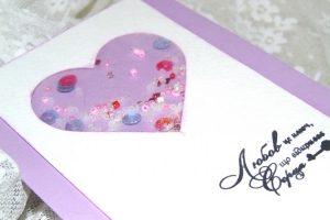 Любов це ключ що поєднує cерця - Опис
