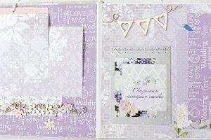 Свадебный подарок свадебный фотоальбом Silver - Опис
