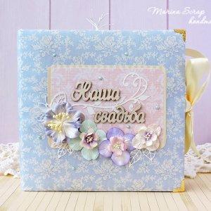 Робота Свадебный подарок свадебный фотоальбом Fleur