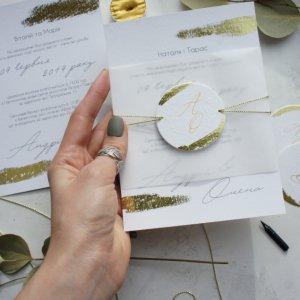 Робота Запрошення на весілля №46