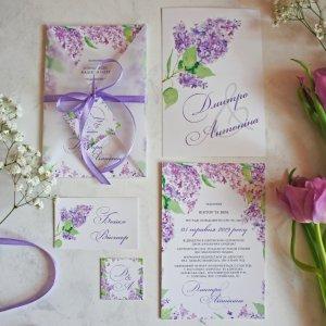 Робота Запрошення на весілля № 47