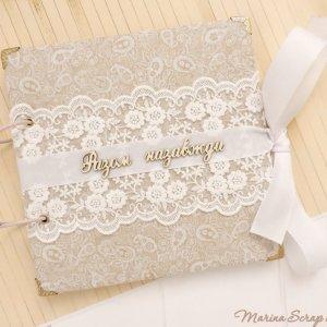 Работа Свадебный подарок свадебный фотоальбом Разом назавжди